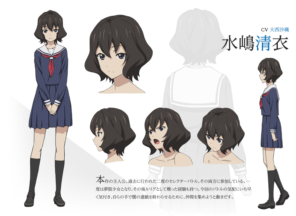 character tvアニメ lostorage conflated wixoss 公式サイト
